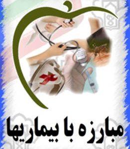 csm_icon_mobarazh_ba_B_d379a0d8c3